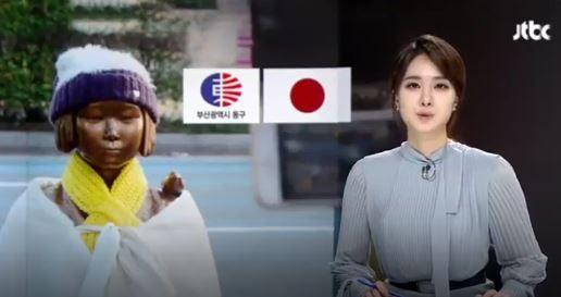 日本の外交官が、釜山の管轄区役所を訪問し少女像の移転を圧迫