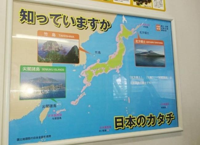 新幹線に竹島のポスター