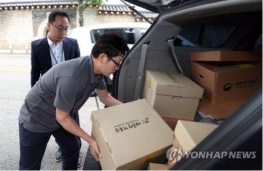 韓国で資料が大量に発見される