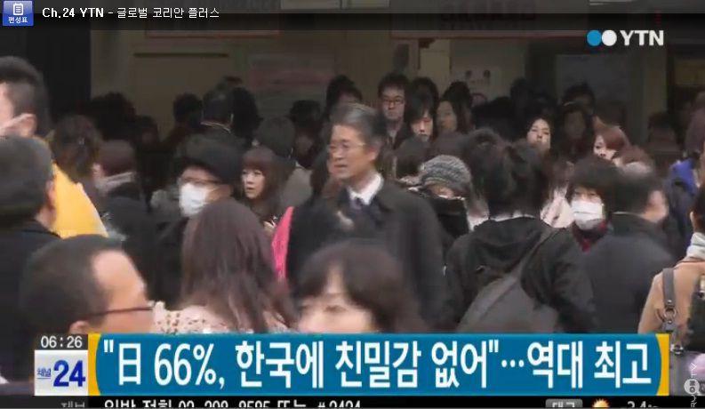 世界の憂鬱  海外・韓国の反応【嫌韓】 日本の嫌韓感情が歴代最高値を記録する コメントコメントするトラックバック