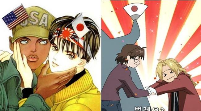 日本の漫画に旭日旗