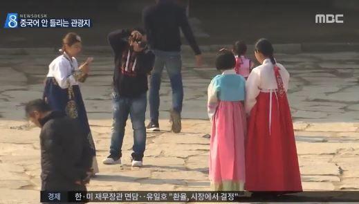 日本人観光客がチョゴリを着て記念撮影