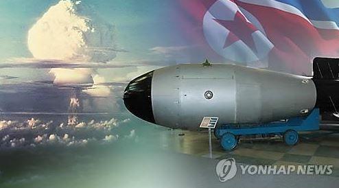 北朝鮮水爆