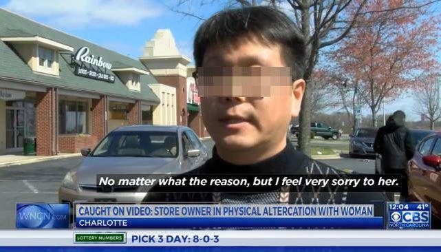 韓国人店主が黒人女性暴行に対して謝罪