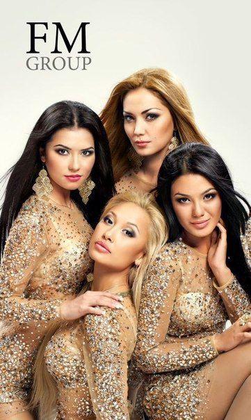 казахстанская группа FM