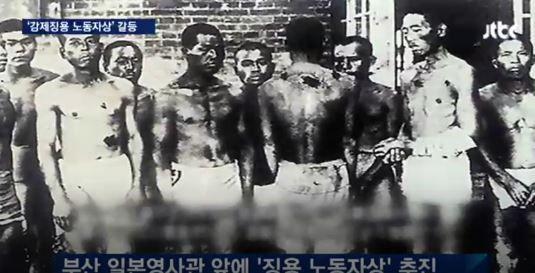 日帝に強制連行された朝鮮人は70万人