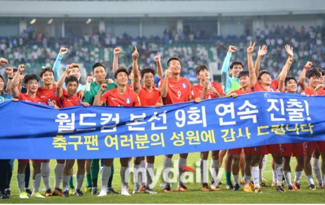 韓国がロシアワールドカップ出場決定