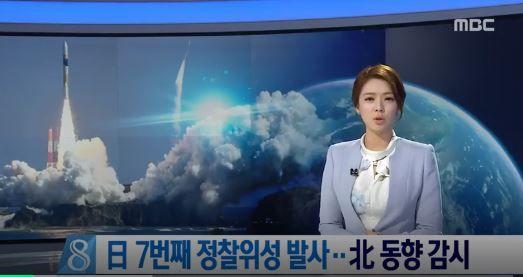 日本が偵察衛星を打ち上げ