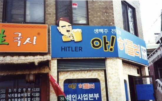hitler_themed_b
