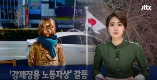 平和の少女像の隣に、強制徴用労働者像を設置計画
