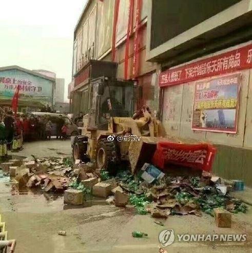 中国でサード配備反対デモ、ブルドーザーで韓国製品を破壊