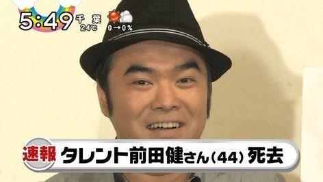 前田健 (タレント)の画像 p1_22