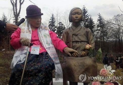 慰安婦像がヨーロッパで初めてドイツ・ヴィーゼント公園に建てられる