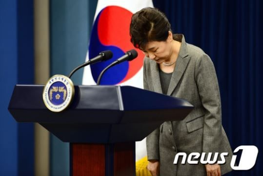 朴槿恵大統領が罷免される