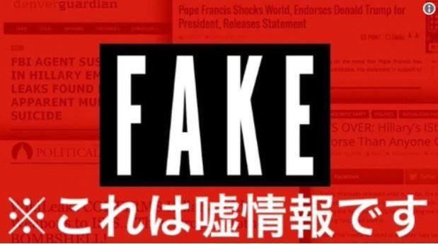 韓国人「大阪地震の中、「外国人が物を盗む」等の外国人嫌悪・デマが日本のSNSで拡大中!」 海外の反応