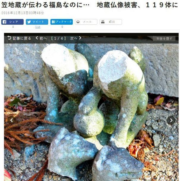 http://livedoor.blogimg.jp/sekaiminzoku/imgs/e/3/e3542cdb.jpg