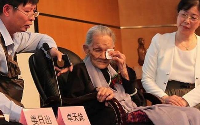 中国の慰安婦被害者