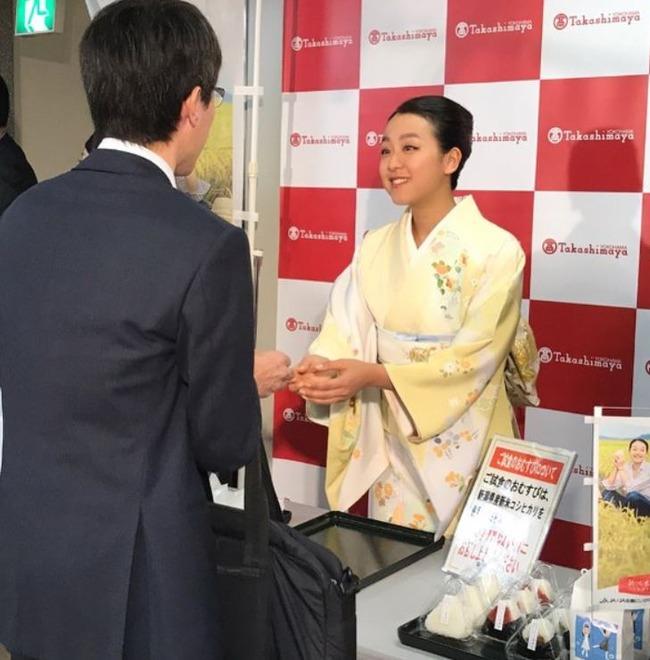 着物姿の浅田真央さん