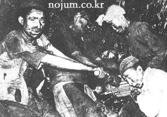 炭鉱で働く朝鮮人労働者