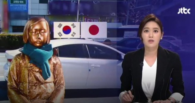 日韓慰安婦合意