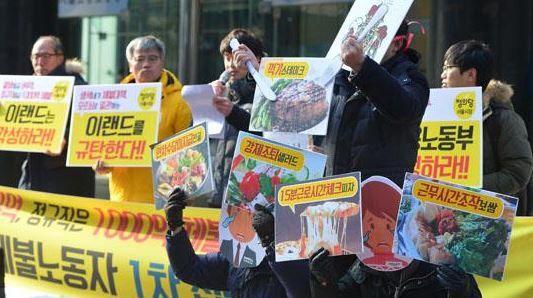 韓国で賃金未払い抗議デモ