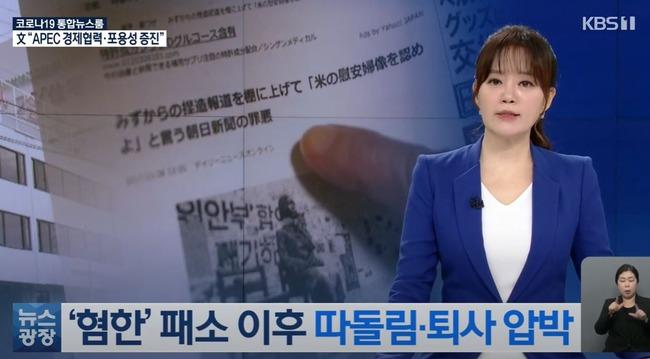 韓国人「獣にも劣る倭寇‥」嫌韓で敗訴した日本の企業のより酷くなった「嫌韓・いじめ」 韓国の反応