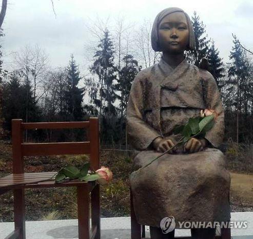 ドイツに建てられた慰安婦少女像