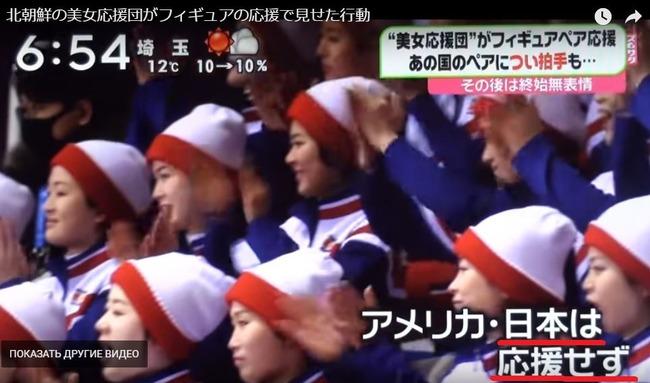 北朝鮮の美女応援団