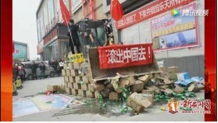 中国で嫌韓デモ、韓国ロッテ製品をブルドーザーで破壊