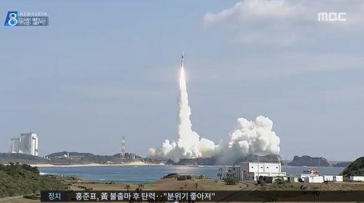 日本7番目の偵察衛星発射