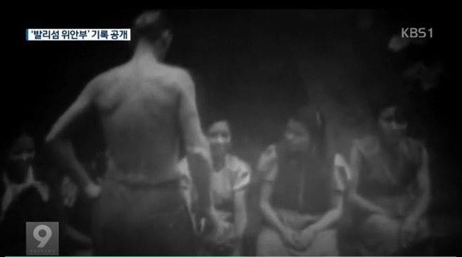 日本軍に連行された慰安婦