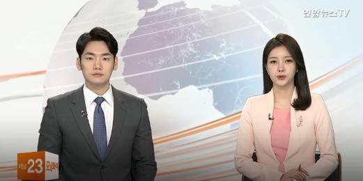 韓国の美人アナウンサーとイケメン