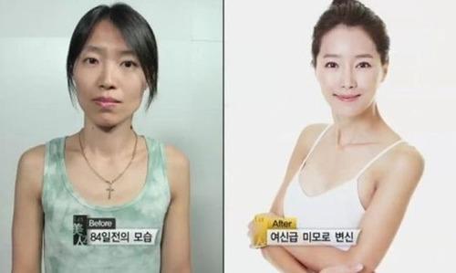 korean0F