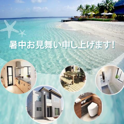 summer_greeting_8403_w700