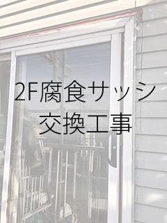 02120942_image6_2