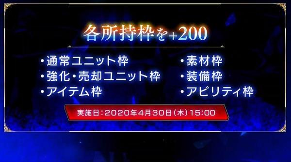 2020y04m29d_220416791
