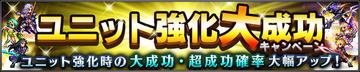 024_banner_kyouka