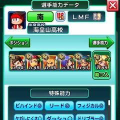 IMG_7509