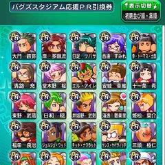 IMG_7410