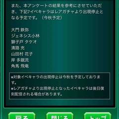 IMG_8139