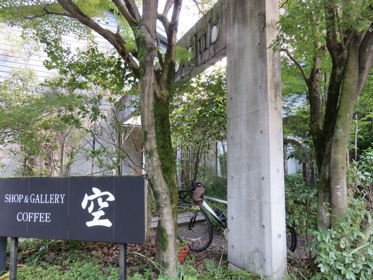 ... 自転車で日本縦断】★癒し