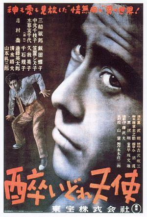 300px-Yoidore_tenshi_poster