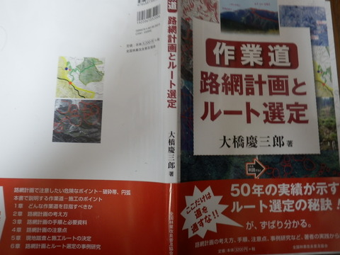 PC150180