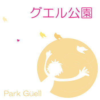 ParkGuell_mini