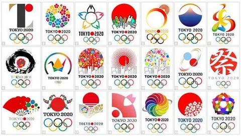 東京オリンピック新エンブレム候補