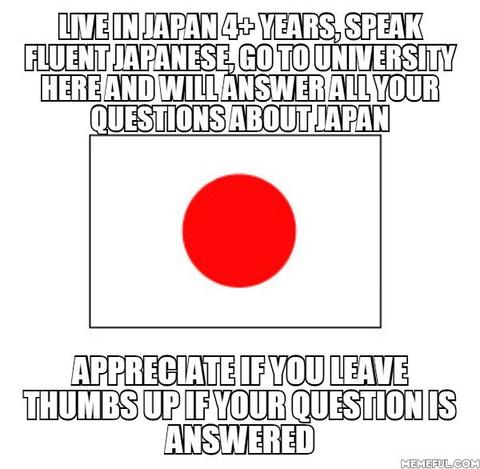 日本に対する質問