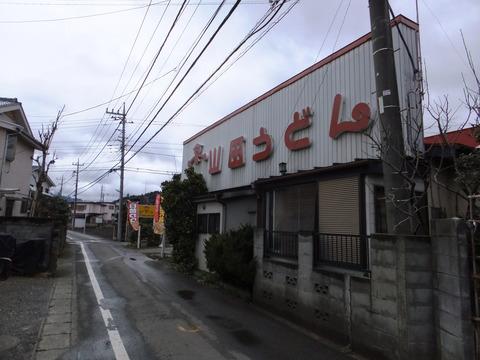yamada3
