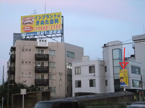 橋本1-1