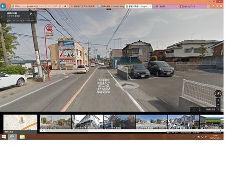akigawa2014