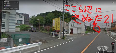 たかしまきぬた町田街道
